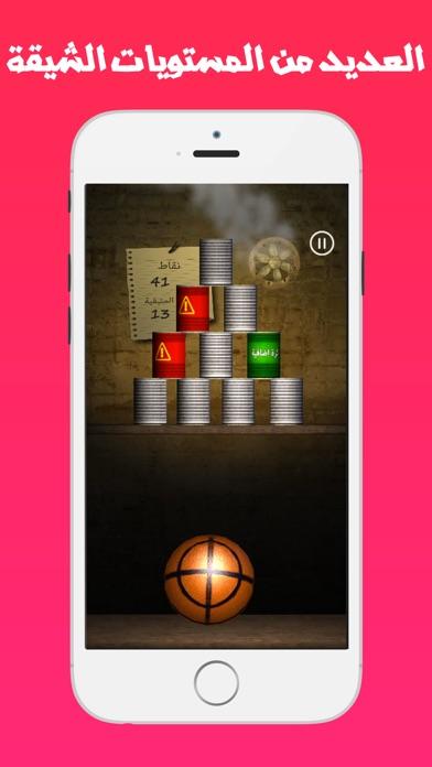 لعبة الكرة العجيبةلقطة شاشة1