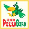 PizzaBird