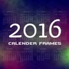 Insta Photo Calendar 2016-Make calendar photo frames& create your custom calendar calendar