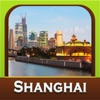 Shanghai Tourism Guide
