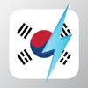 Learn Korean - Free WordPower