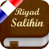 Riyad As-Salihin en Français et en Arabe (Lite) - +2000 Hadiths et Citations du Coran - رياض الصالحين