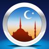 Nemo 土耳其语 - 为iPhone和iPad而设计的免费土耳其语学习应用程序