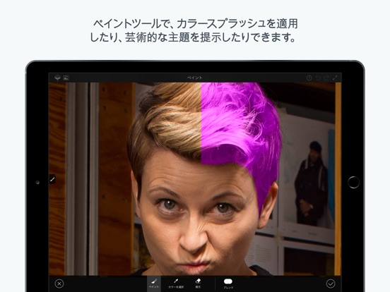 http://is1.mzstatic.com/image/thumb/Purple49/v4/af/03/e5/af03e556-8fd2-a97d-9baf-a78e9705f7fa/source/552x414bb.jpg