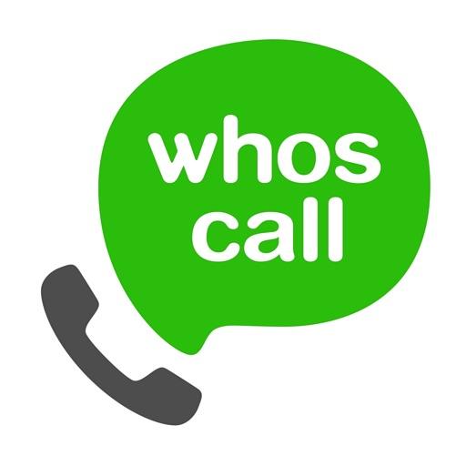 Whoscall - 迷惑電話・勧誘電話を自動で着信拒否
