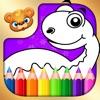 Kolorowanki Dla Dzieci - Gra edukacyjna dla najmłodszych