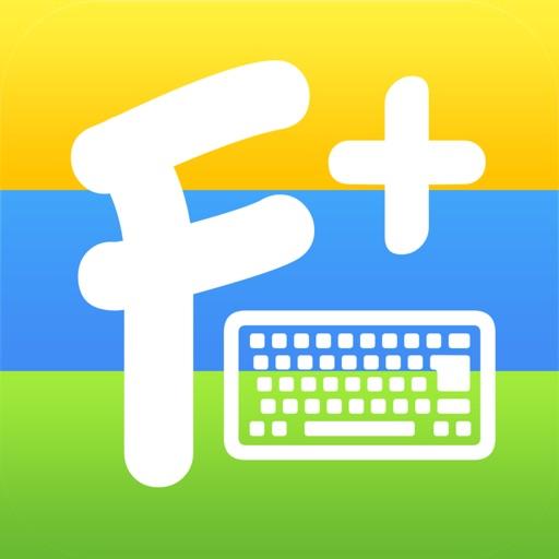 彩色字体键盘专业版 ∞ 支援中文输入法,颜文字和表情符号可爱字型!