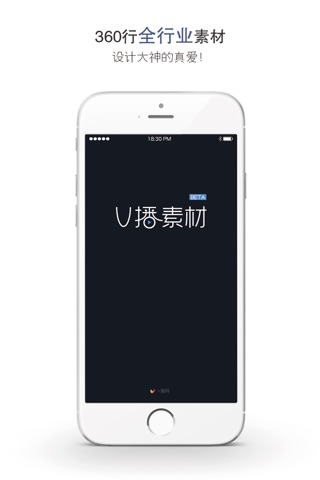 V播素材 screenshot 4
