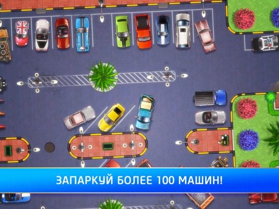 Игра Parking Mania HD Free