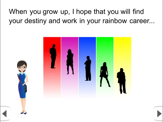 Rainbow clothing store application print out