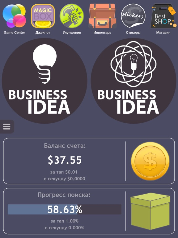 Tap Tap Cash - Money Clicker на iPad