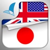 Learn JAPANESE Fast and Easy - Learn to Speak Japanese Language Audio Phrasebook and Dictionary App for Beginners