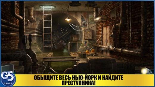 Департамент особых расследований: Обрученные со Смертью (Полная версия) Screenshot