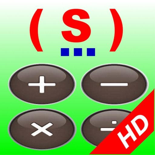 超级计算器 Super Calculator HD