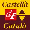 Diccionari Avançat Català-Castellà Castellà-Català d'Enciclopèdia Catalana