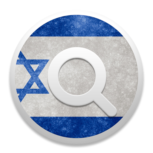 Hebrew Bilingual Dictionary - by Fluo!