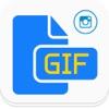 GifMake: Gif Generator, split animated image