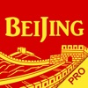 Tour Guide For Beijing Pro