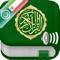 download Quran Audio mp3 in Arabic and Farsi / Persian - قرآن صوتی به زبان عربی و به زبان فارسی