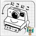 Niko Niko stamp by PhotoUp -  cute and funny doodle stamps icon