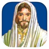 Illustrated KJV – The Complete Illustrated KJV Bible Text and Audio