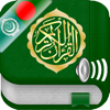 Quran Audio mp3 in Arabic and in Bangla / Bengali