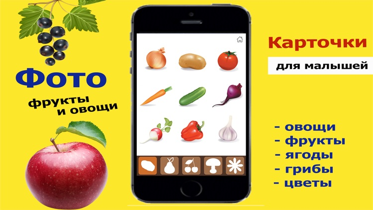 vegetables and fruits game for babies hd lite free kids educational games puzzle for toddlers and young children 2 3 years old by andrey minkov