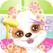 내 귀여운 강아지 스파 게임의 HD - 여자와 아이를위한 가장 인기있는 강아지 애완 동물 관리 게임!