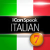 Macmillan Education Australia - iCan Speak Italian Level 1 Module 7 artwork