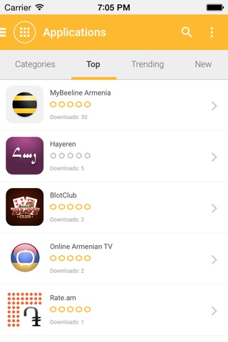 App Armenia screenshot 4