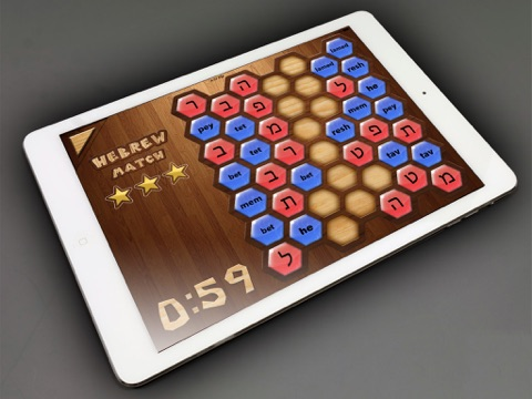 Hebrew Match HD для iPad