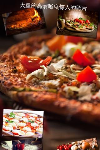 Great Pizza! screenshot 1