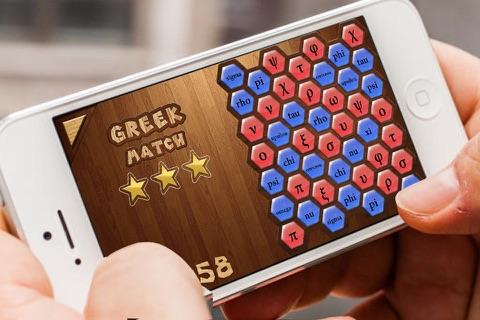 Alphabet Match HD screenshot 3