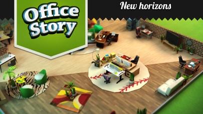 办公室故事