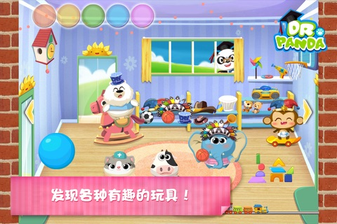 Dr. Panda Daycare screenshot 4