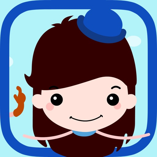 Daddy and black rice iOS App