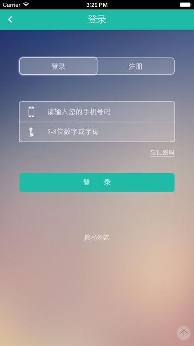 download 掌上医药商城 apps 1