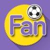 足球达人-足球爱好者俱乐部