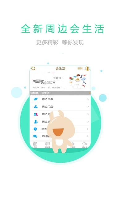 download 明光论坛 apps 4