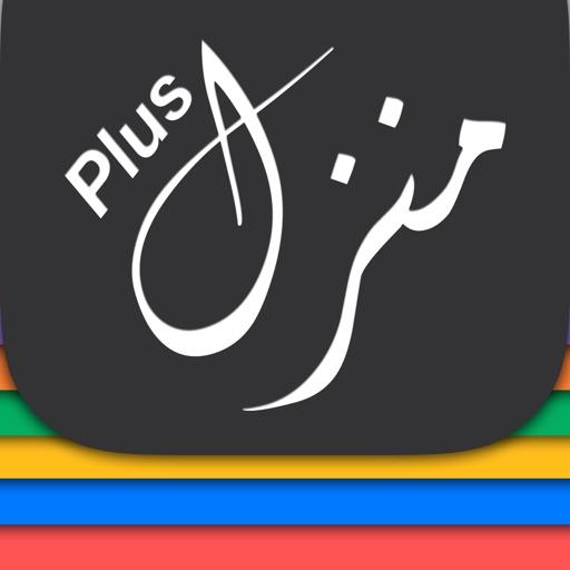 Manzil Plus