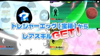 超 この星を消す…ッ!! [続編:タップで超破壊ビーーーム!!!]のスクリーンショット3