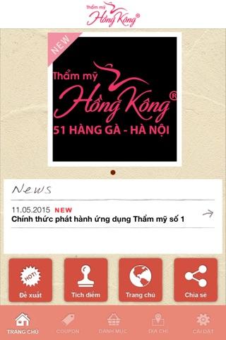 Thẩm mỹ Hồng Kông screenshot 2