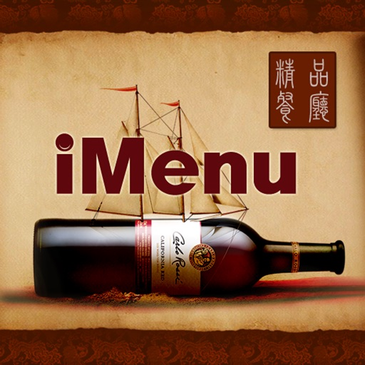 iMenu iPad点菜单
