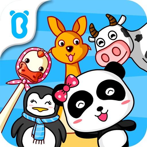 【儿童认知】动物乐园—宝宝巴士