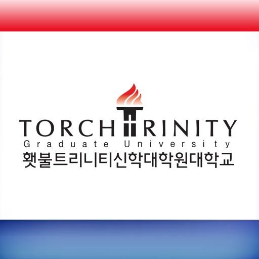 횃불트리니티 신학대학원 대학교 한국어과정 원우회