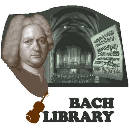 巴赫的音乐库
