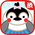 星のカケラ~かわいいペンギン達を救え!超ハマる頭の体操ゲーム~ icon