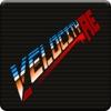 VelocityAE