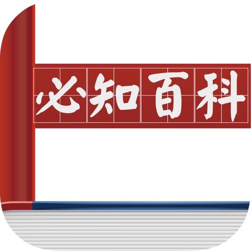 百科全说(全7本,生活百科心理百科等百科全书)