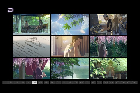 Garden of Words Film Art Book screenshot 4